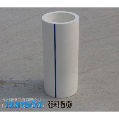 徐州ppr管件pert冷热水管材