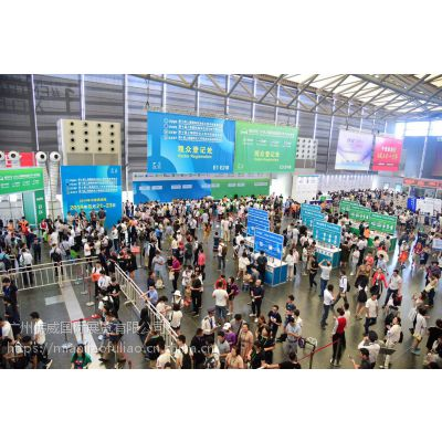 2019年东营石油化工贸易展,石油炼化专业展