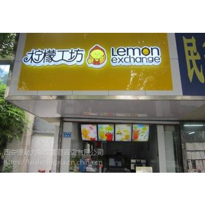 西安鲜榨果汁加盟,奶茶水吧店加盟