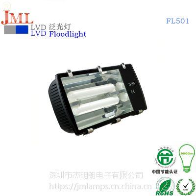 深圳仅有的无极灯供应商杰明朗 JML-FL501无极灯泛光灯250W 200W 150W 120W