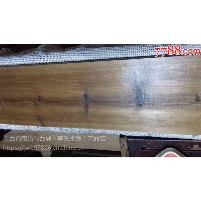 供应上等优质海南黄花梨糠梨老料板材(降香黄檀,中国海南)