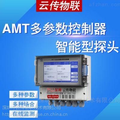 自来水厂酸碱度PH多参数水质控制器设备