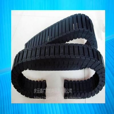 机械手消音型2557静音拖链塑料尼龙材质托链