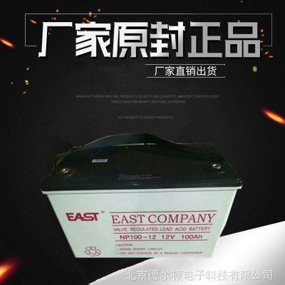 正品易事特蓄电池12V100AH免维护铅酸蓄电池NP100-12直流屏专用