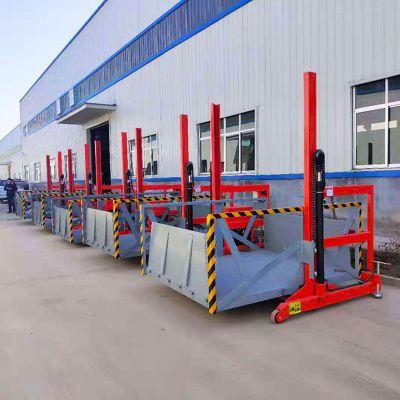 河北厂家直销移动式卸货平台 小型搬运车 电动装车台