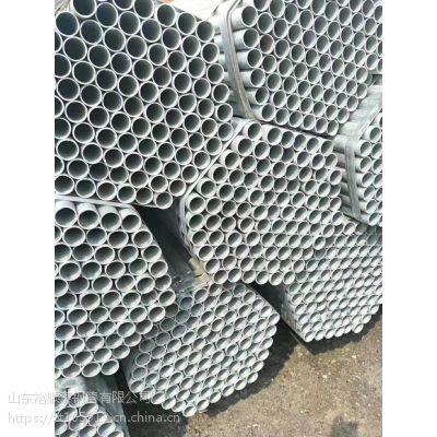 华岐Q235镀锌焊管厂家价格