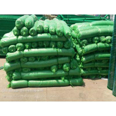 江西赣州绿色盖土网多少钱一平米
