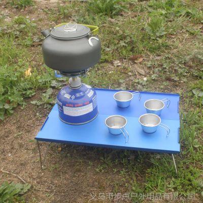 跨境热销户外便捷铝合金折叠桌 移动折叠迷你野餐桌 咖啡桌