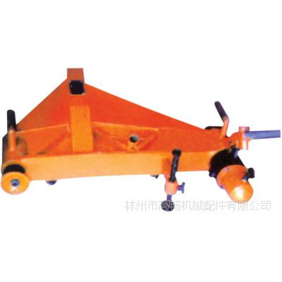 供应液压弯道机  手动搬道器 铁座 垫板 轨距拉杆 高畅机械直销
