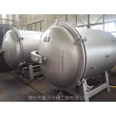 YZG-1400型圆形真空干燥机