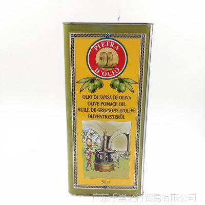意大利橄榄油 安堤卡混合果渣橄榄油原装进口5L/桶 牛排西餐原料