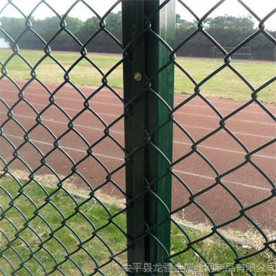 学校围网 排球场围网 围栏防护网