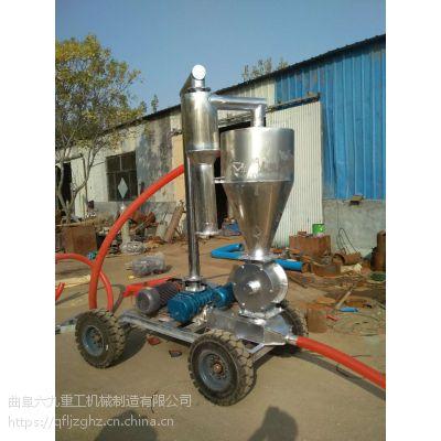 大型粉煤灰负压式气力输送机 玉米气力输送机