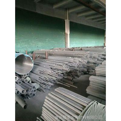 重庆不锈钢管批发市场 重庆316L不锈钢电厂耐腐蚀用