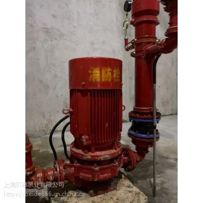 消防泵消防水泵XBD6.0/45-L喷淋泵厂家,消防增压水泵XBD5.8/45-L室内消火栓泵