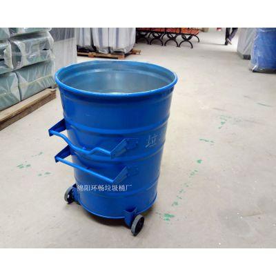 社区圆形垃圾桶 直销户外铁皮垃圾桶 挂车蓝色垃圾桶 环卫桶销售