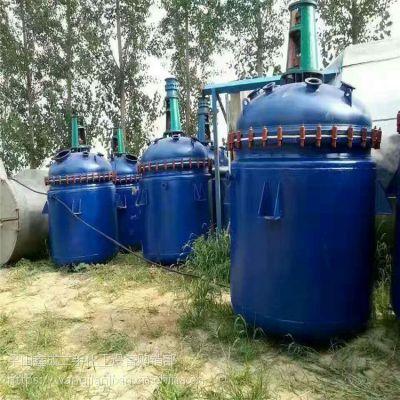 鑫成二手化工设备二手搪瓷反应釜 3吨 5吨 太极搪瓷反应釜