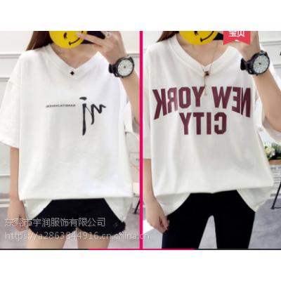 2019便宜T恤时尚女士短袖纯棉t恤清货便宜低价2-5元清货