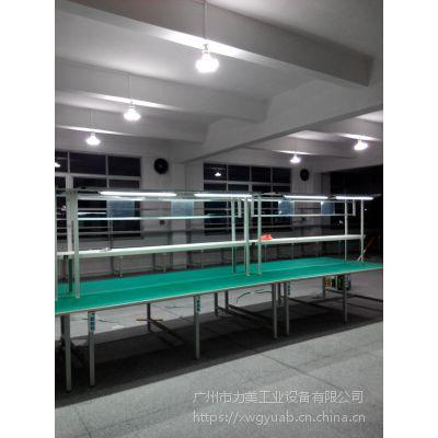 广州工作台厂家