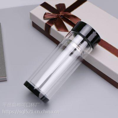 厂家批发玻璃杯礼品杯印字印logo双层玻璃杯茶杯定制