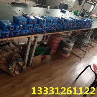 厂家直销 太阳能储控一体机锂电池 30AH 30W灯使用
