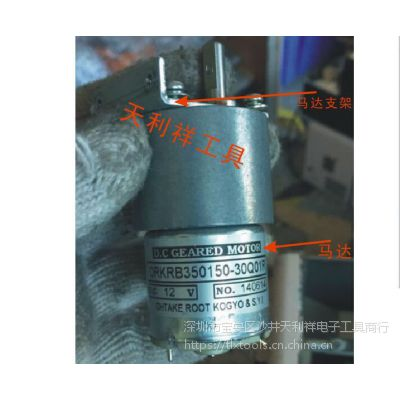 NSRI系列供料器马达、电机 NSRI转盘螺丝机马达
