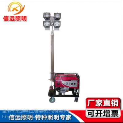 信远照明SFW6110全方位升降移动照明车 移动工作灯 4X500W碘钨照明升降灯厂家直销