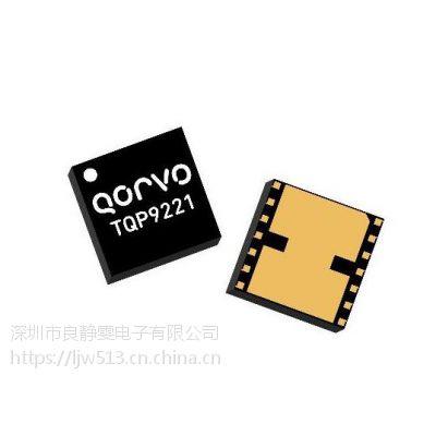 TQP9221,Qorvo高线性两级功率放大器