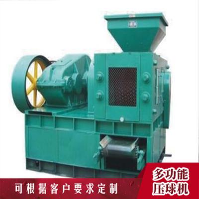 环保型煤压球机 「来料试机」