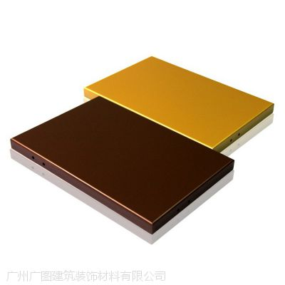 铝单板与铝塑板区别 铝单板图片
