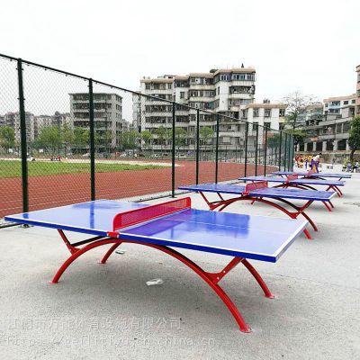 东莞城镇片区内青少年乒乓球台定制厂家给力体育
