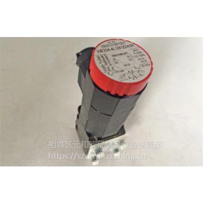 哈雷电磁阀WE09-4L100-Z024/0H全新原装