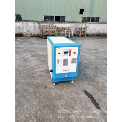 高温电加热油式模温机 辊筒油循环式加热器