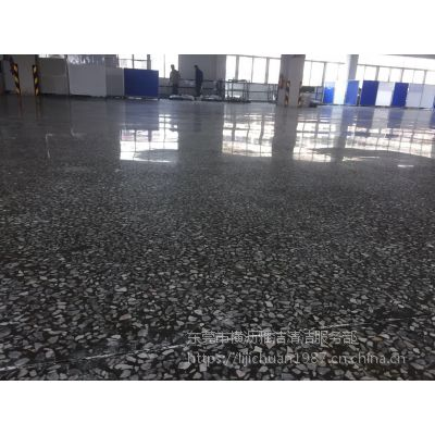 广州萝岗街厂房水磨石翻新、水磨石起灰处理、地面超强耐用