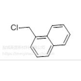 1-氯甲基萘 86-52-2