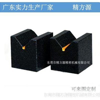 广东专业生产高精度花岗石量具方箱 大理石平台 大理石精密构件
