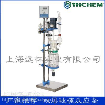 上海远怀 厂家直销 单层反应釜SLR3L 小型反应釜