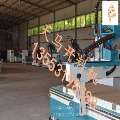 贵州省哪里有卖板式家具生产线的 整套橱柜衣柜门数控开料机厂家
