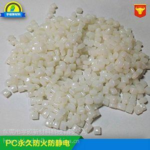 深圳导电防静电工程塑料PC聚碳酸脂价格 可定制生产