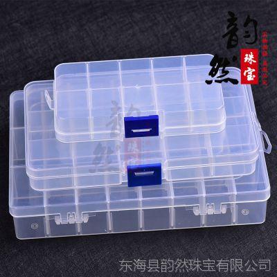 韵然 天然水晶散珠diy手链配件收纳盒 透明塑料盒文玩配珠材料