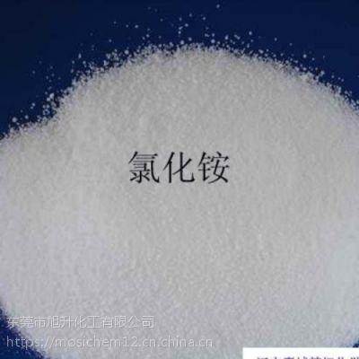 强势推荐|东莞万江东城南城工业双环绿氯化铵