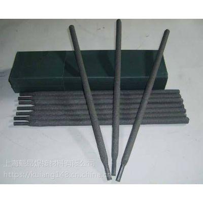 四方牌D928 D938高铬耐磨焊条 堆焊焊条