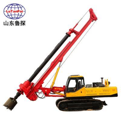鲁探25米履带机锁杆旋挖钻机工程打桩机大型工程用钻孔机械灵活高效