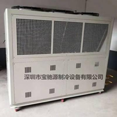 风冷式冷水机 广东生产厂家 宝驰源 BCY-20A