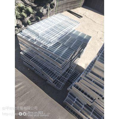 安平宏途复合型钢格板苏方型格栅热镀锌钢格板不锈钢电厂平台钢格板踏步