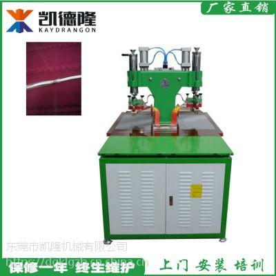凯隆电线烫线排焊接机高频塑胶熔接机高周波热合机