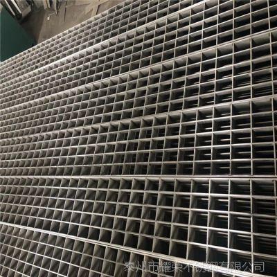 厂家定制 平台承重型钢格板 不锈钢钢格栅 加工