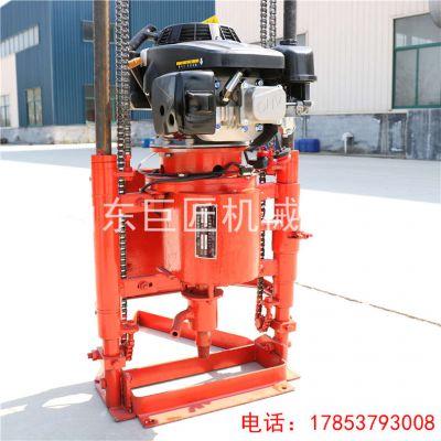 厂家供应QZ-2C型轻便勘探钻机 30米岩心钻机