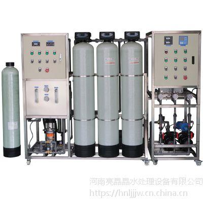 郑州定制定做ro反渗透设备厂家 洛阳0.5吨反渗透设备价格