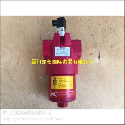 DFON160TE10C1.1液压阀贺德克